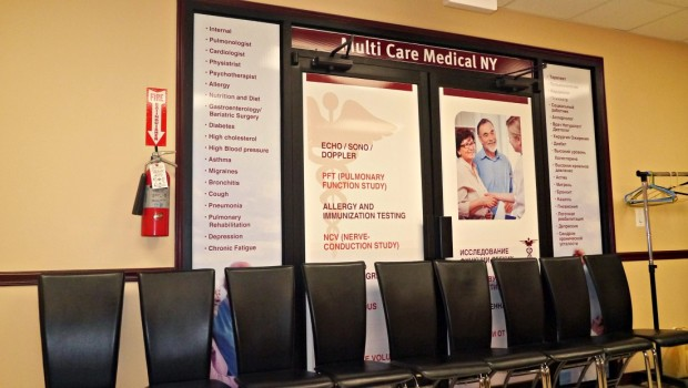 Multi Care Medical Brighton Beach Brooklyn  - Registered Sleep Center