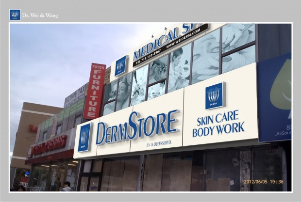 Dermstore Queens Blvd Grand Ave